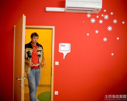 多乐士 墙面漆颜色 效果图 hao123网址导