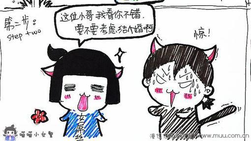 7防狼术恶搞版-喵喵小女警系列图片漫画_hao漫画图片魔女白发图片