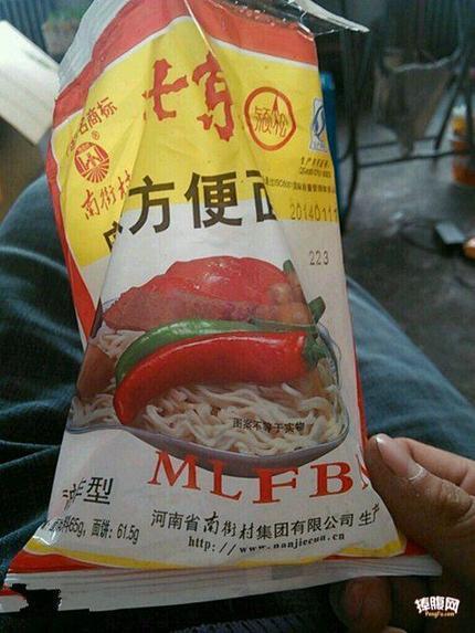 还有谁在吃这个!