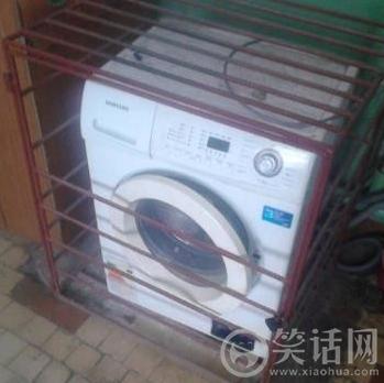 好不容易买了台洗衣机,我