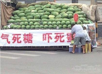 为了把西瓜卖出去,老板也是拼了!