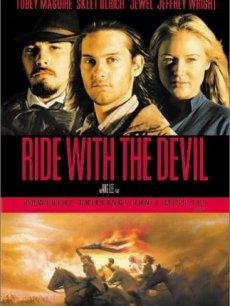 与魔鬼共骑 (1999)
