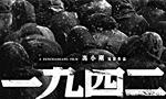 冯小刚电影专辑